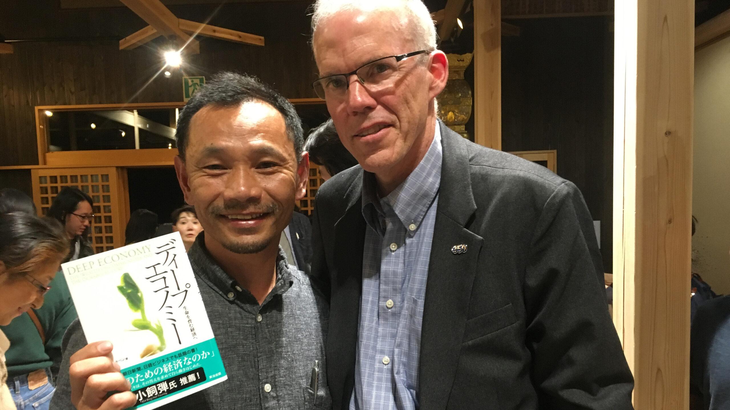 『世界最高の環境ジャーナリスト』ビル・マッキベンに会ってきた!