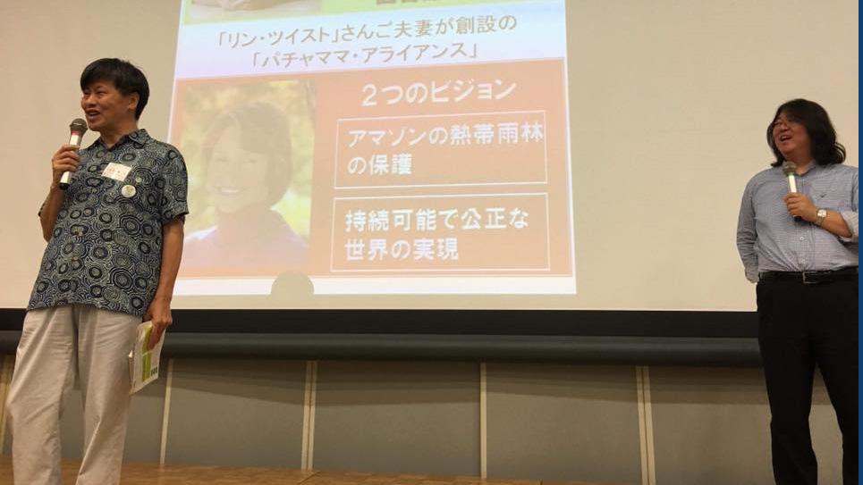 本田健さんセミナーで活動紹介をしてきました!