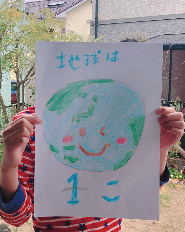 グローバル気候マーチへのお誘い