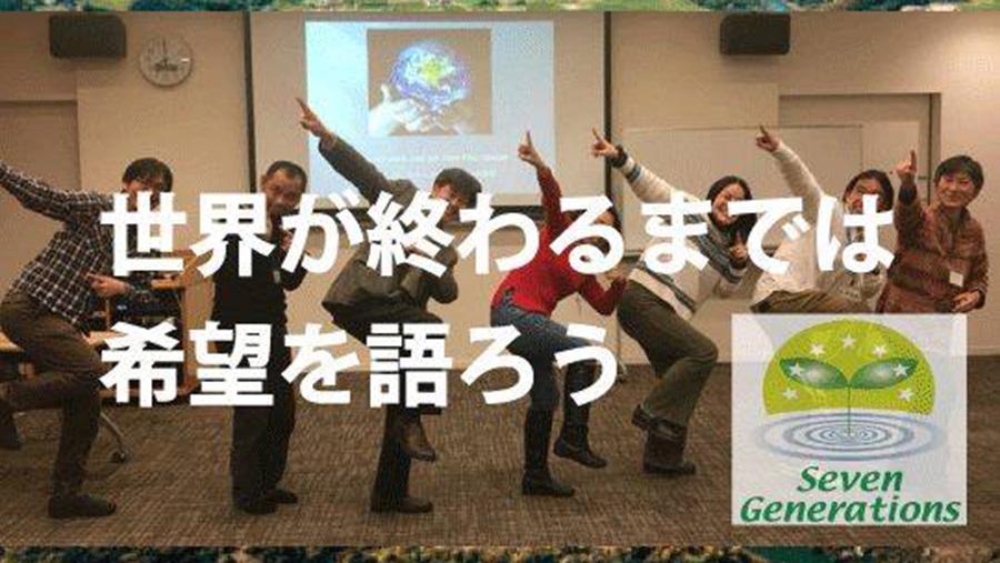 理事コラム~2018年12月5日号(さわ@理事コラムVol.1)